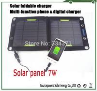 Free shipping 7W 1.27A 5.5V solar panel monocrystalline Epoxy plate solar cells panels diy kit solar foldable charging