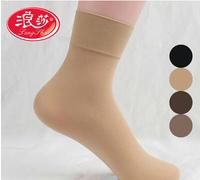 Brand Langsha High quality ladies velvet silk socks spandex socks 50D socks women Black Flesh Brown Coffee 4 Colors