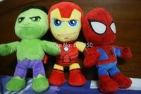 Free shipping 20-40cm marvel plush toys for children spider man+hulk man+ iron man anime action figure dolls Chrismas gift606