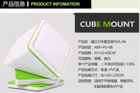 Magic cube car cell phone holder to support pad Navigator cell phone 2 colors