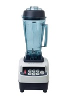 Promotion!!! Electronic control commercial blender,bar blender, blender mixer,kitchen blender 3HP Heavy Duty