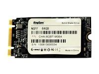 NGFF SSD solid state hard drive 64GB Y410p Y510p E531 E431  K2450 T440S free shipping 5pcs/lot