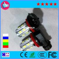 China post free New H11 LED Car Fog Lamp Bulb Parking Head Light DC12V Vehicle Source H8 H9 H11 LED BULB