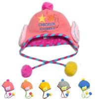 Autumn/Winter Baby Boy/Girl Leifeng Hats! Super Cute Fashion Children Earflap Hats With Plush 1pcs Free Shipping MZD-1428