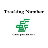 Tracking Number of China Post Register Mail Postal Insurance Service