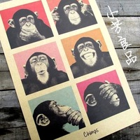 "Large Vintage Paper Retro Poster -Orangutans My Rule53*38cm(21""X15"")& Vintage Home Wall decorate/Cool Poster"