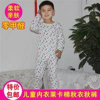 HIGH QUALITY   CHILDREN LONG JOHNS Children's Underwear Lycra Qiuyiqiuku boys and girls cotton pajamas thin section seasons