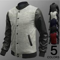 Man Spring 2014 New Korean Fashion Men Stitching PU Leather Suit Waterproof Jackets Men's Tracksuit Jacket Sportswear Red Coat