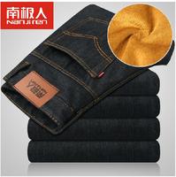2014New Add polar fleece jeans Keep warm in winter Authentic jeans  Korea Men's Jeans Slim Fit Classic denim Jeans Free Shipping