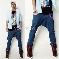 2014 new fashion Autumn Micro Stretch harem jeans for men blue casual slim washing  low drop crotch harem jeans,HK38