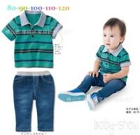 2014 New Autumn B  Sleeve  Jeans Casual Boys Clothes 2Pcs Set K6209