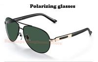 NEWS Design Men's Polarized Aviator Sunglasses Fishing Glasses Driving oculos de sol D2250