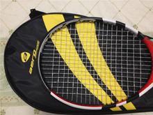 2014 Superdeals tennis rackets rafael nadal the tennis racket high quality carbono tennis rackets string strung free shipment