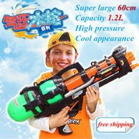 free shipping NEW high pressure 59cm super large water gun toy plastic toys c gun Adult toy gun water guns