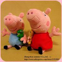 Peppa Pig Family 2pcs/lot 2014 New plush toys dolls baby kids toys george Daddy Mummy Birthday Gif free shipping