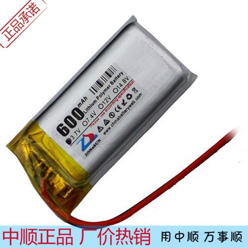 Аккумуляторы для MP3 / MP4-плеера Polymer battery 600mAh 502035 3.7V 3 7v lithium polymer battery 503450 053450 1000mah mp3 mp4 mp5