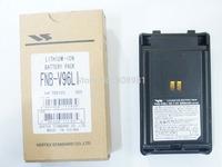 Free Shipping 10pcs/lot FNB-V96i High quality Li-ion 2000mAh suffice capacity two way radio battery for YAESU /Vertex Standard