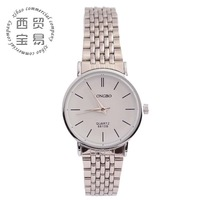 Free shipping wholesale fashion office ladies' Quartz full stainless steel waterproof steel band wristwatch wholesale 8810B