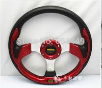 MOMO13 inch PU steering wheel imitation car modification --311 red