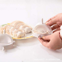 With blessing words dumplings is home essential creative home large 8cm 19g Y33079