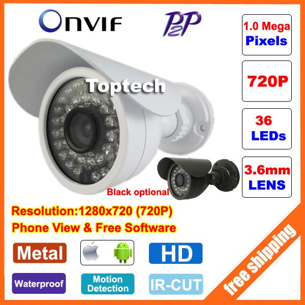 Promotion HD 720P 1.0 Megapixels 36 IR LEDs night vision Outdoor Waterproof network CCTV IP camera P