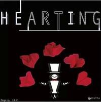 Hearting by Way & HimitsuMagic magic tricks magic props/Close up Magic/Valentine's day gift