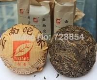 China Raw Tea, Puer Slimming Tea ,100g Small Ball Tea,High Quality  Tea 294