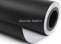 49''x60''  (1.25m x 1.5m) 3D Texture Black CARBON FIBER VINYL CAR WRAP Sheet Film Sticker