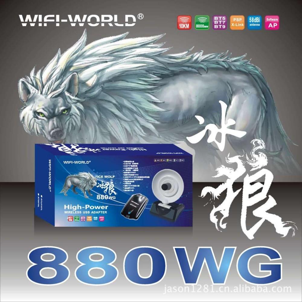 new networking 8187L 880MG 58dbi chipset high power NIC wifi antenna ice wolf wireless LAN usb wifi adapter(China (Mainland))