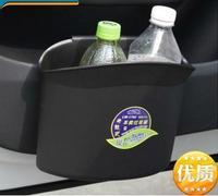 free shipping car auto Elegant balck Car Trash Rubbish Can Garbage Dust Case high quality