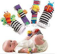 free shipping 4pcs/lot baby toys+wrist Garden Bug Wrist Rattle Foot Socks learning & education cute gift newborn plush X962
