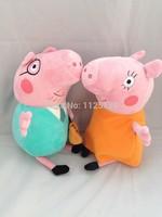 2PCS/SET peppa pig 30CM peppa pig doll plush toy Baby Toys Pepe George Peppa Pig Mom and Dad