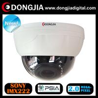 QA-IP8817TDV 2.8-12mm varifocal lens Onvif PSIA P2P with audio Sony IMX222 1080P Plastic 2MP Dome IP Camera