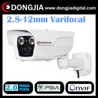 QA-IP8886TRV Sony IMX222 2.8-12mm varifocal lens Onvif PSIA P2P support audio sound 1080P real time IP66 IP Camera