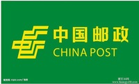 2014 new China post air mail free shipping