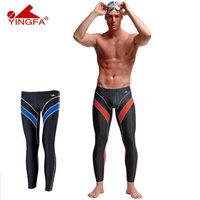 9433# YINGFA BRAND NEW Men's Professional Racing Drill Swim Long Pant Free shipping