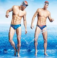 YINGFA mens boys racing training swimwear briefs 9302 all size Free shipping