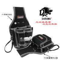 Dharma kit repair Fanny Pack Waist hanging type tool bag electrician simple tool bag multifunction pocket