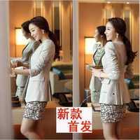 Dropshipping!2014 Autumn Women Suit  OL vocational slim Coat small suit  Jacket BLAZERS Work Wear Blaser