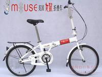2014 Bicycle Parts Postganglionic Fitness Preferred British Chinchilla Flying 20 Inch Bike Send Cloth Basket And Lock Jiahaoli