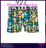 Wholesale Pull In Cheap Brand Underwear Top Sale Fashion Underwear Men Rabbit Print Pull In Boxer-39