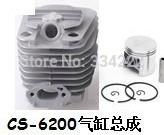 Zenoah 6200 chainsaw cylinder 47.5mm