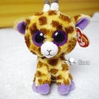 Ty Beanie Boos - Safari the Giraffe
