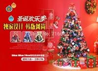 2.1 meters luxury encryption Christmas tree unit