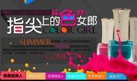 hot sale 2014 china french G'SANG name brand A052# nail art lacquer sweet glaze color bulk nail laquer polish 48pcs