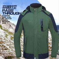 ZCE   Winter outdoor Ski suit climbing Jackets warm windproof waterproof sportswear hunting clothes Fleece Hooded men's jacket