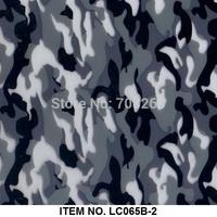 Liquid Image Camo Activator Hydrographic Film No. LC065B-2