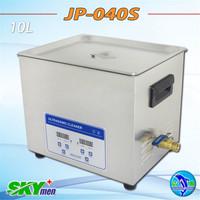 Free shipping 10L digital ultrasonic vinyl cleaner vinyl record player cleaner JP-040S