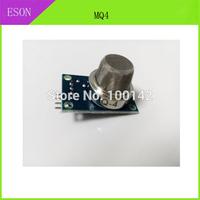 MQ4 MQ-4 Methane Gas Sensor Module MQ4 For Arduino JA000152