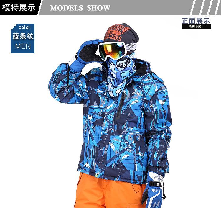 Snow Suits For Men Suit Men Snow Jackets A-11